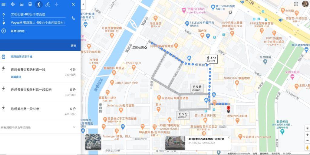 停車場路線圖