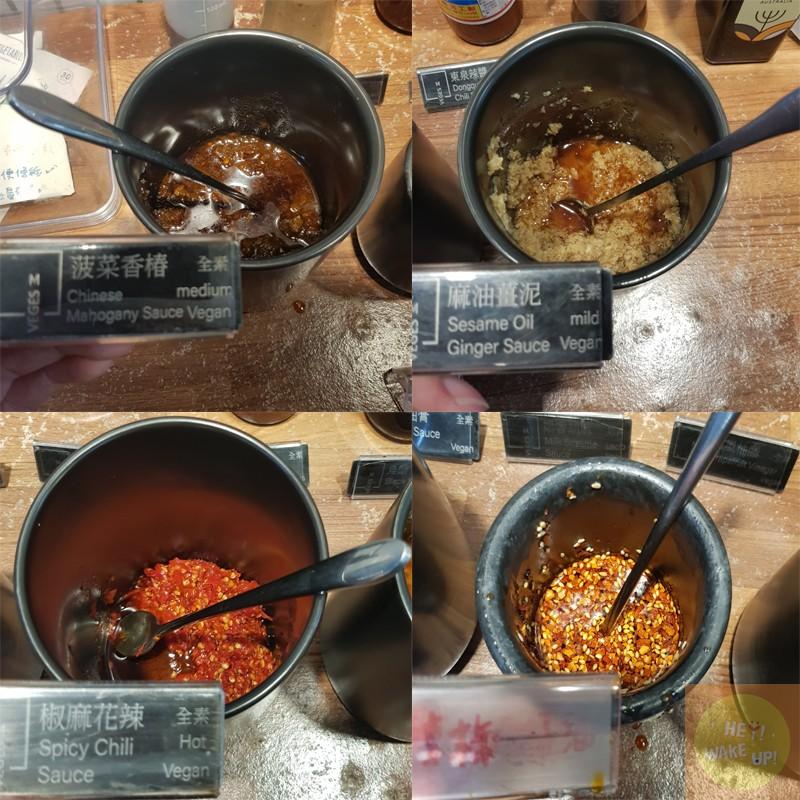 饗蔬職人醬料區