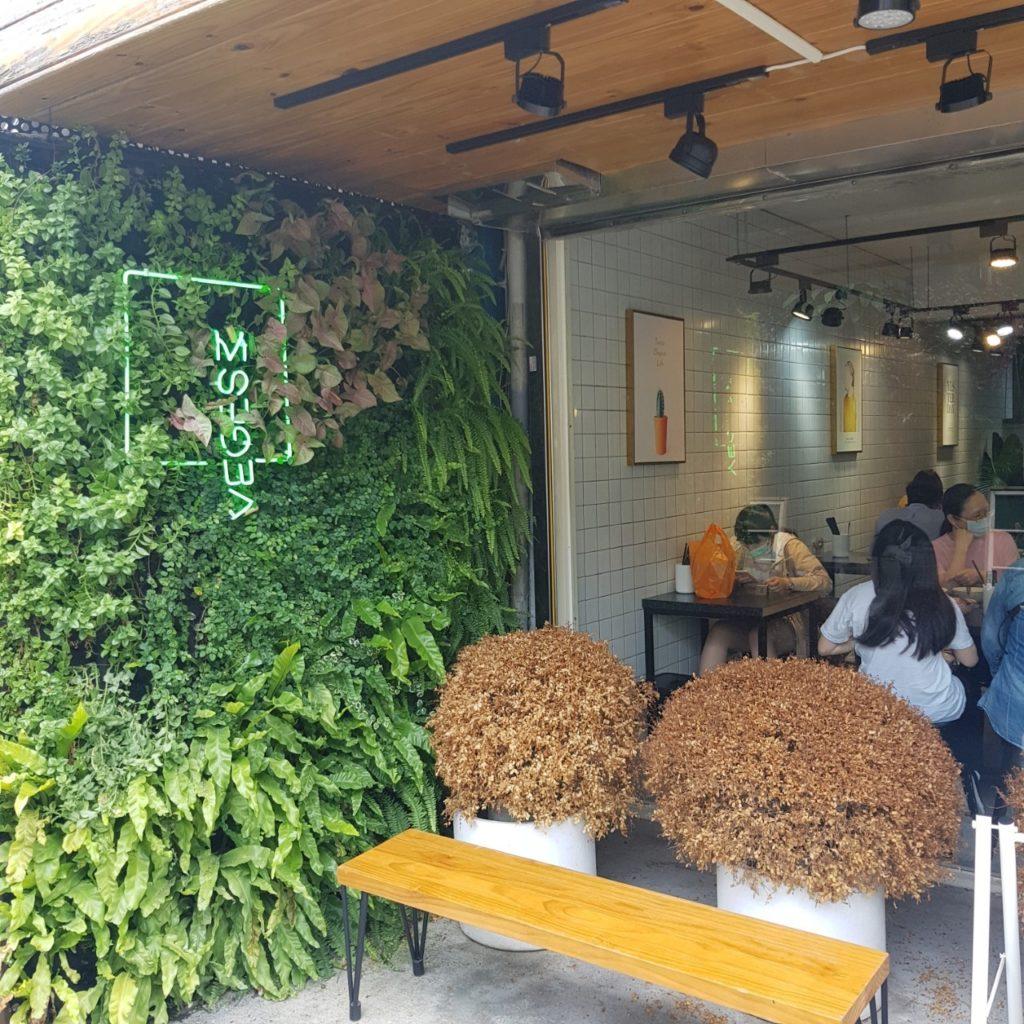 立體植物牆及等候區