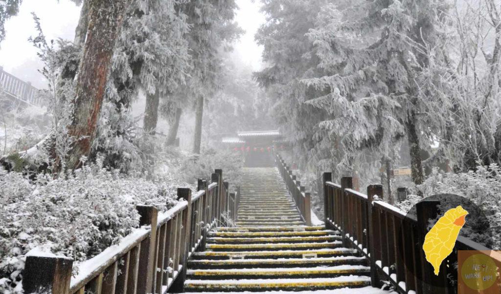取自於旅遊資訊網-太平山