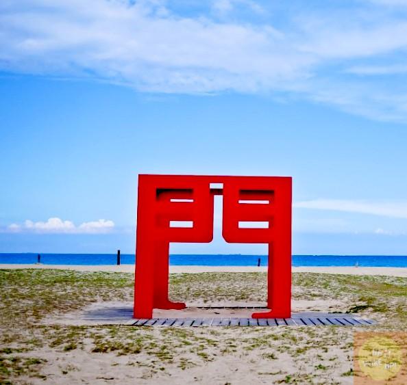圖片取自於google隘門沙灘