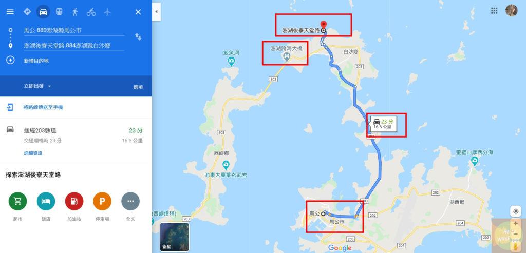 後寮天堂路google地圖
