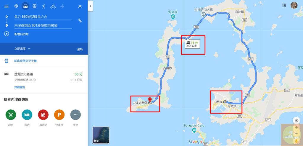 內垵遊憩區google地圖
