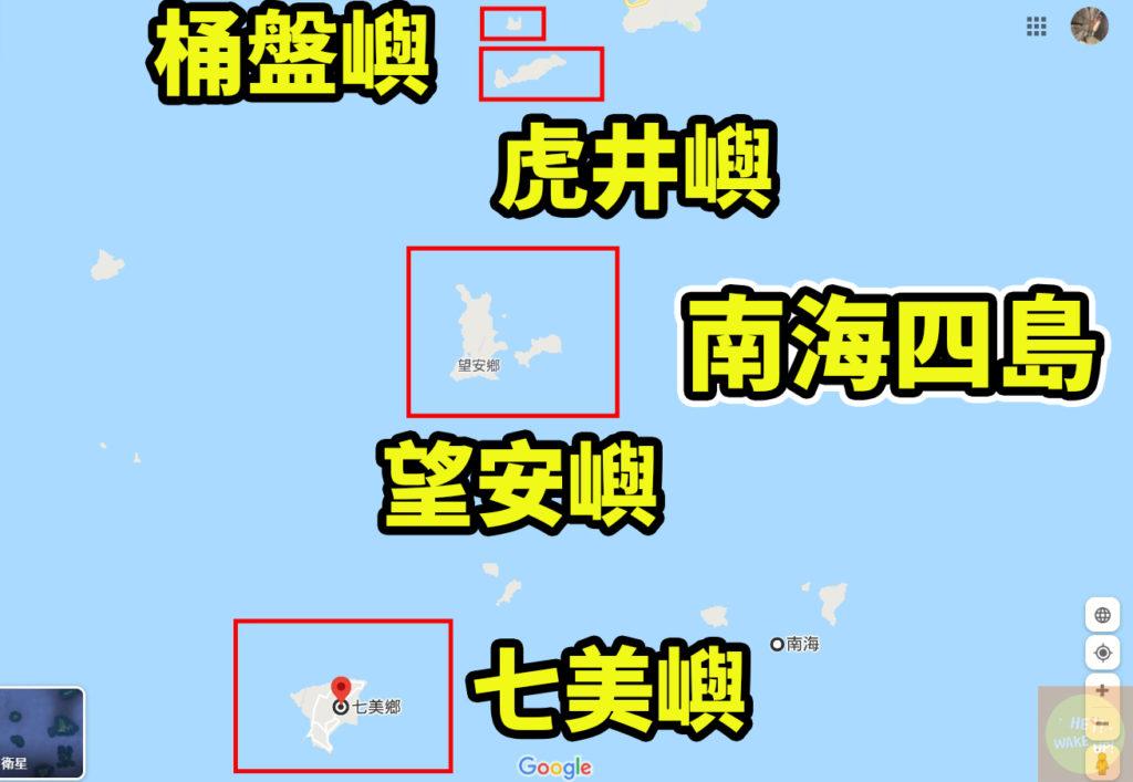 南海四島位置圖