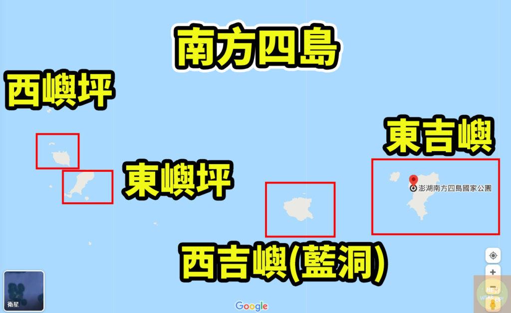 南方四島位置圖