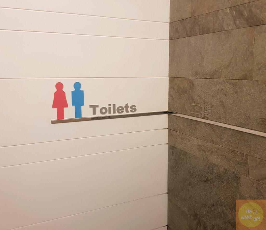 二樓廁所示意圖