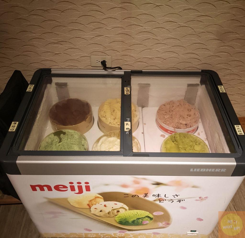 一宮壽喜燒明治霜淇淋