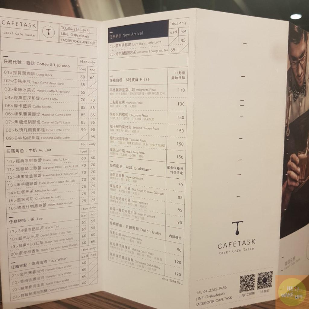 【咖啡任務】台中最美夕陽~適合約會拍照打卡 !完整收藏看這篇就夠!