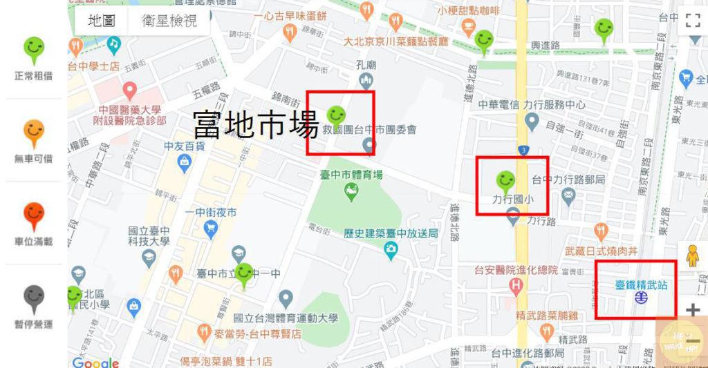 【Na走Na呷】台中一中街益民商圈富地市場超鮮甜蛤蠣燒激推!!丼飯為必吃美食!