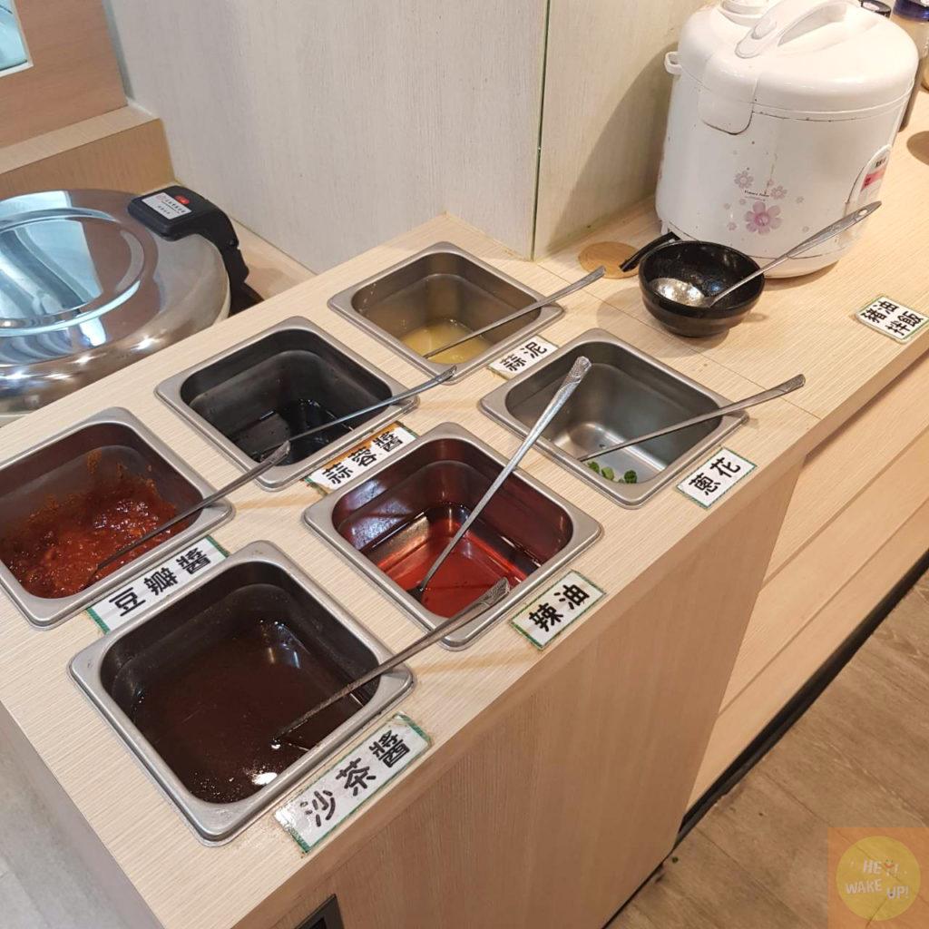 饌品鍋醬料區