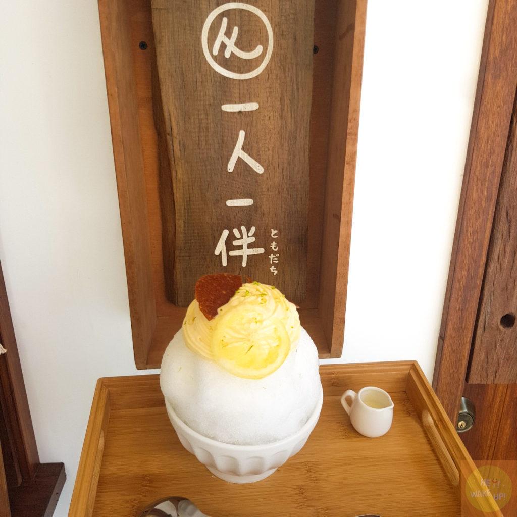 日式刨冰-Dear 檸檬塔