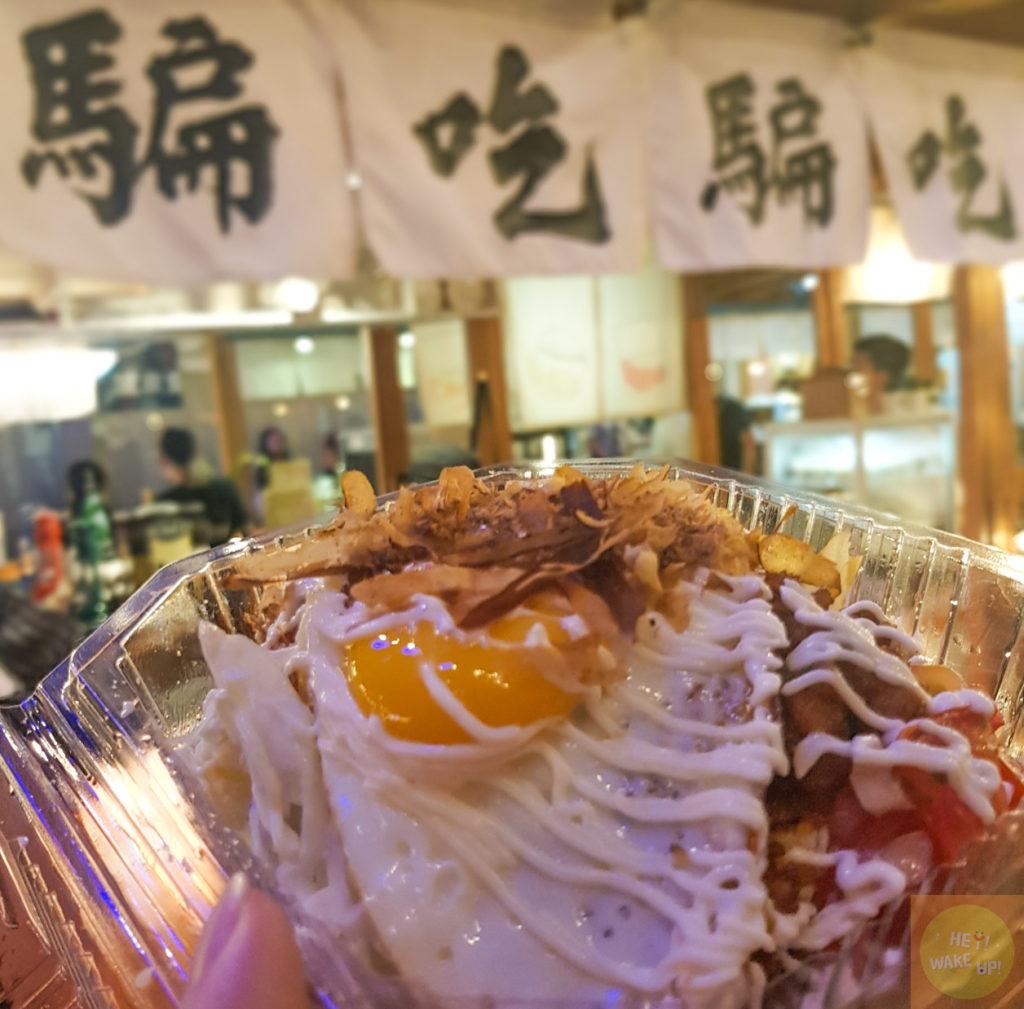 沖繩火山塔可飯