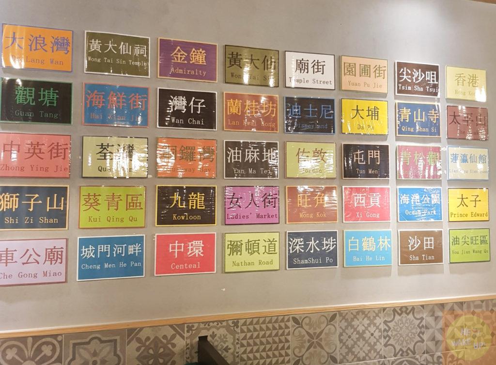 品心港式飲茶內部環境