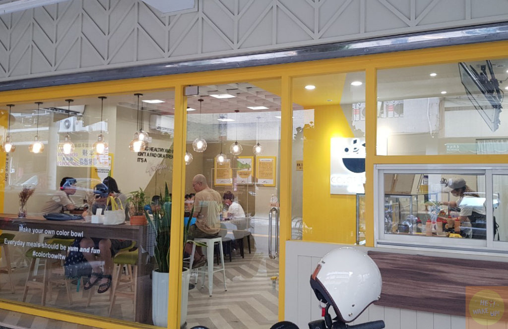 彩碗 ColorBowl Poke店門口