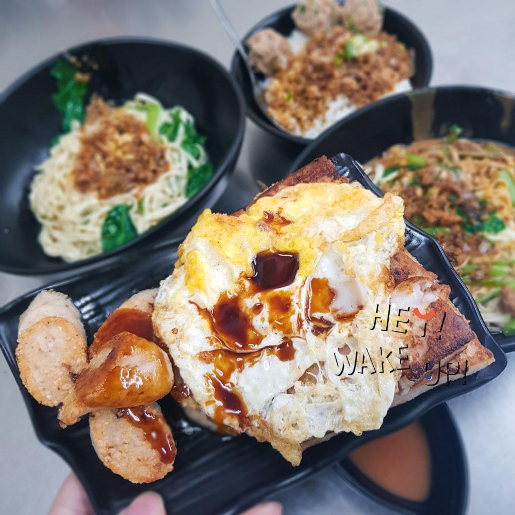 菜頭粿+ 芋頭粿+ 米腸+ 荷包蛋
