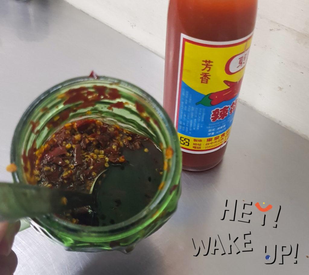 立偉麻醬館麵食特製辣醬