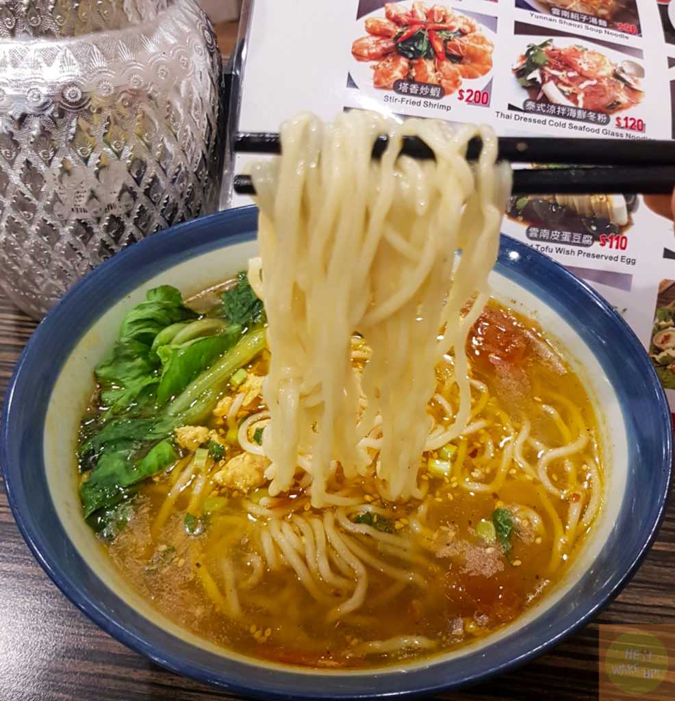麻辣紹子湯麵
