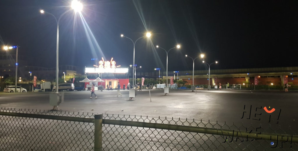 捷運總站夜市有開嗎