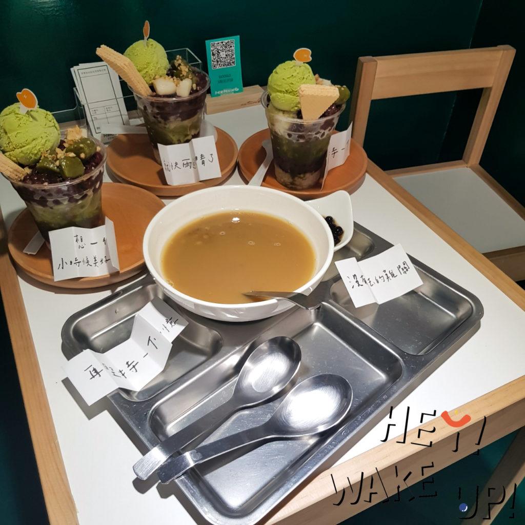 【希望綠豆湯】111-台中南屯區捷運水安宮站必吃下午茶甜點