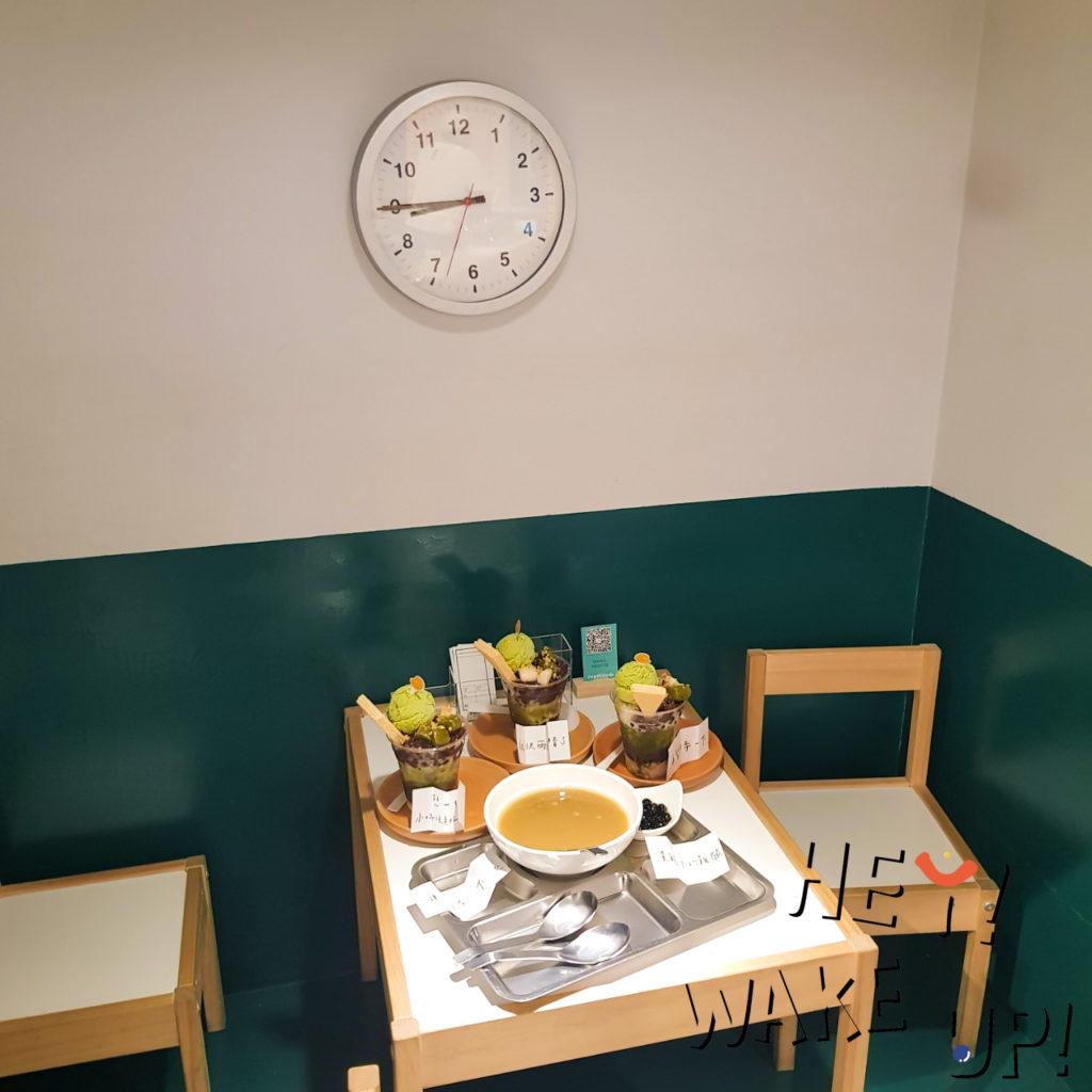 希望綠豆湯餐點