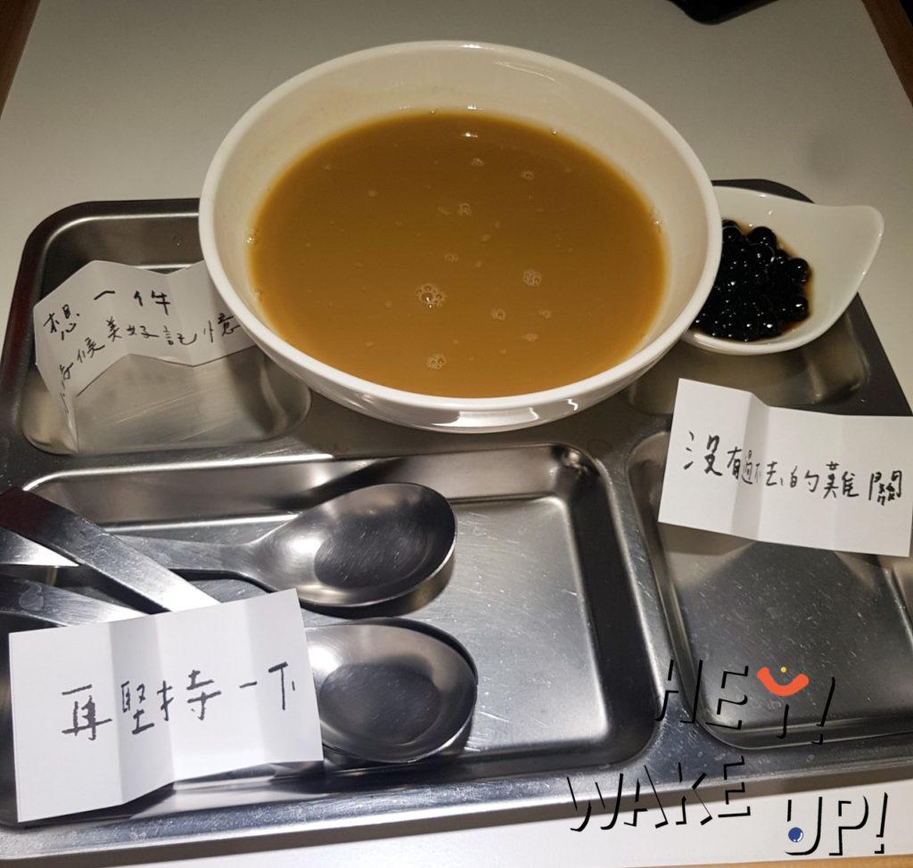 打架綠豆湯(珍珠)