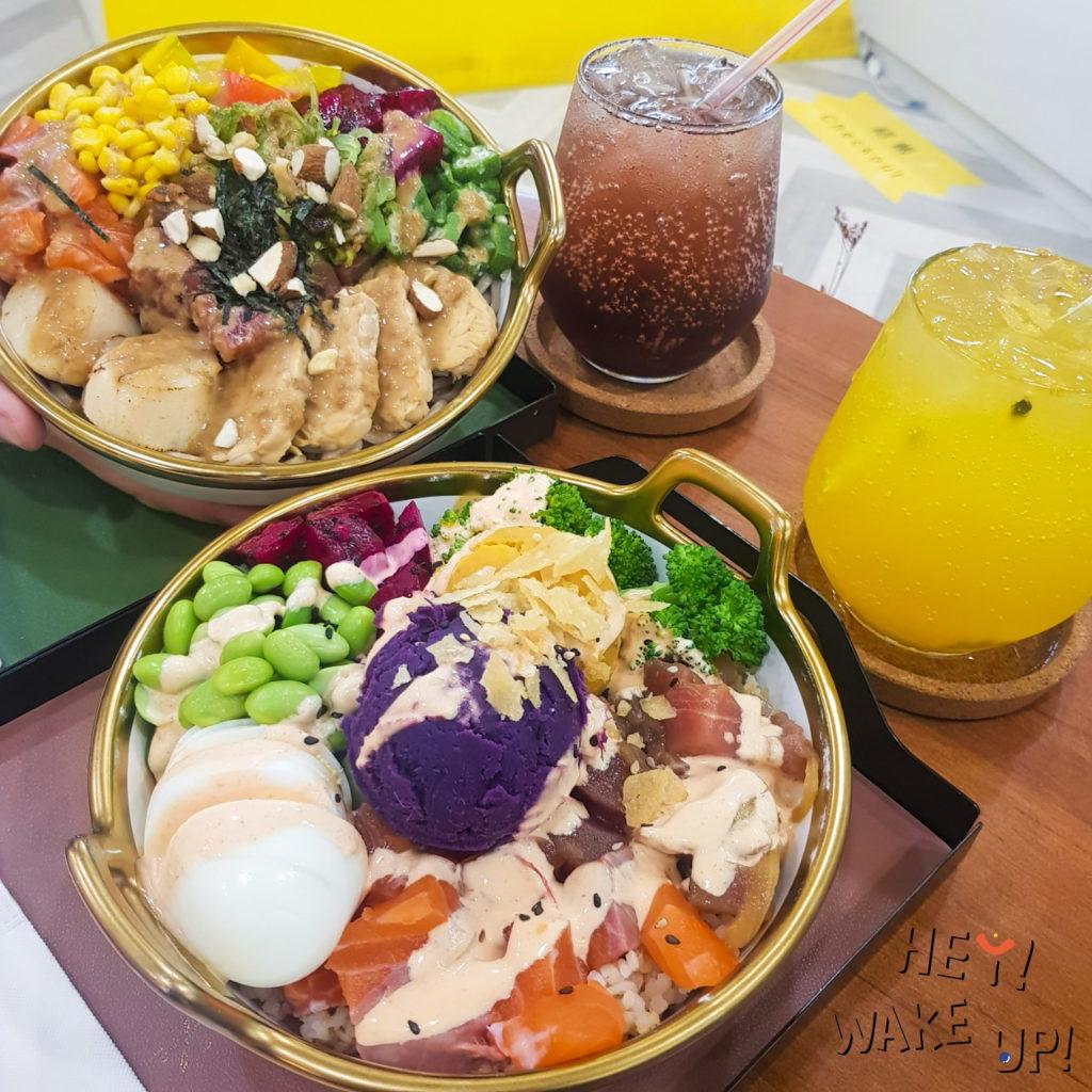 彩碗 ColorBowl Poke 2.0全新改版-台中捷運+勤美增肌減脂美食!健康飲食的時代來了!