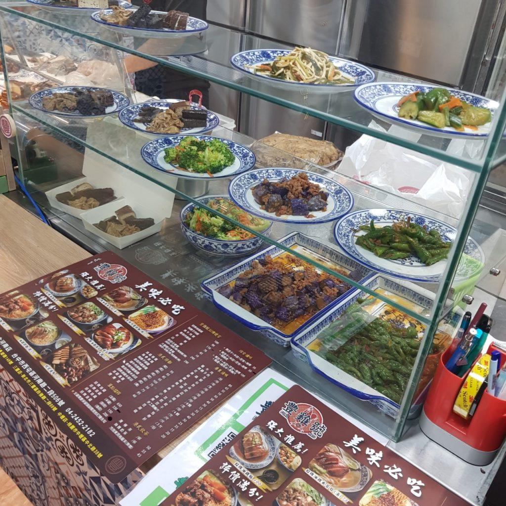 豐雞號小菜區