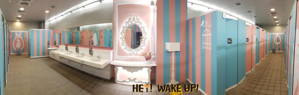 高鐵烏日站 「瑪莉公主主題廁所」