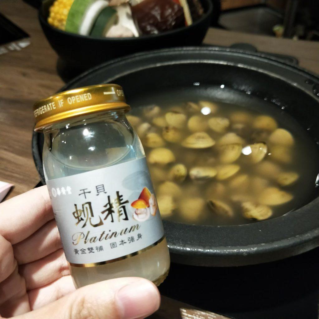 尚石苑石頭火鍋