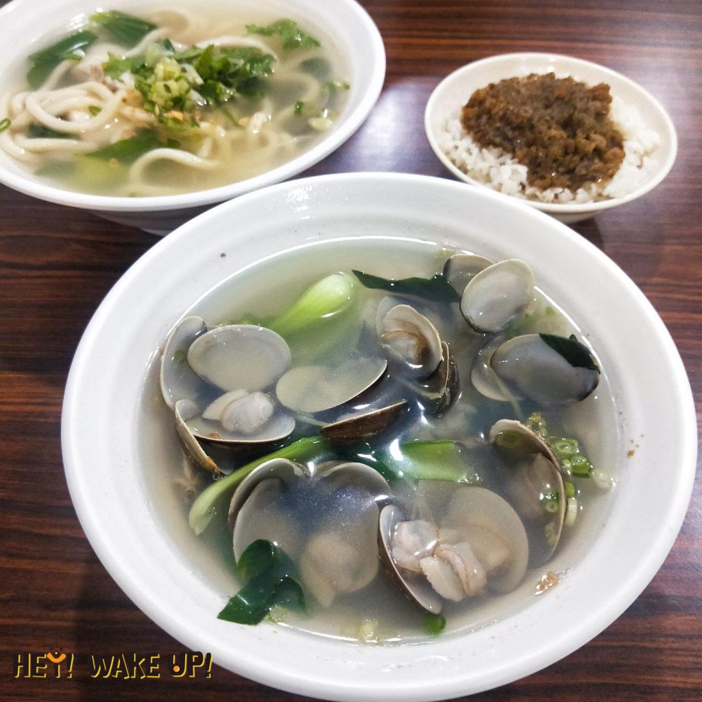 海鮮屋 緬甸料理&龍蝦粥