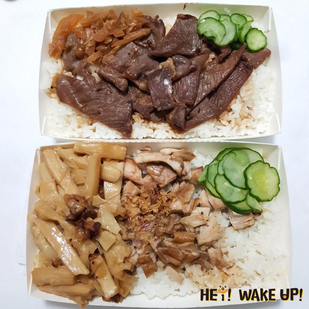 高雄燒肉飯+香蔥油雞飯