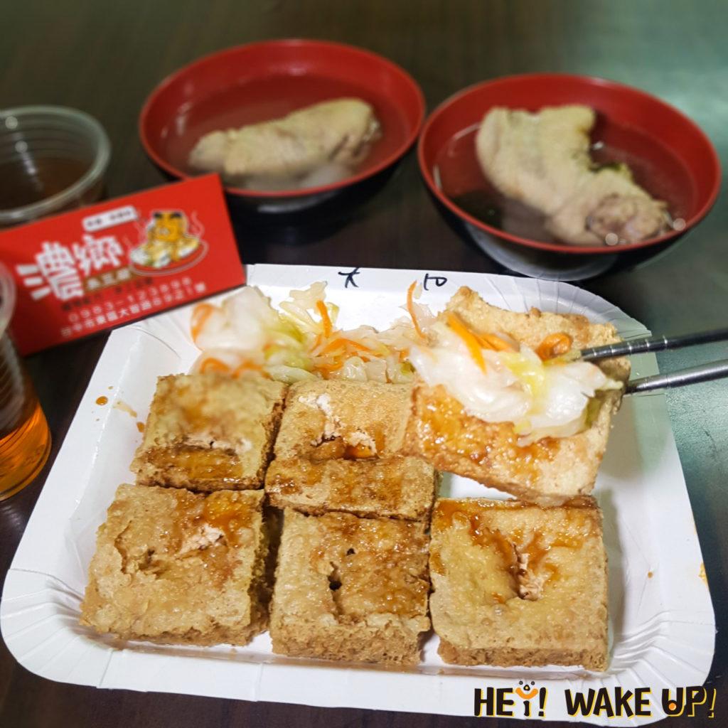 台中火車站必吃的老店-濃鄉臭豆腐