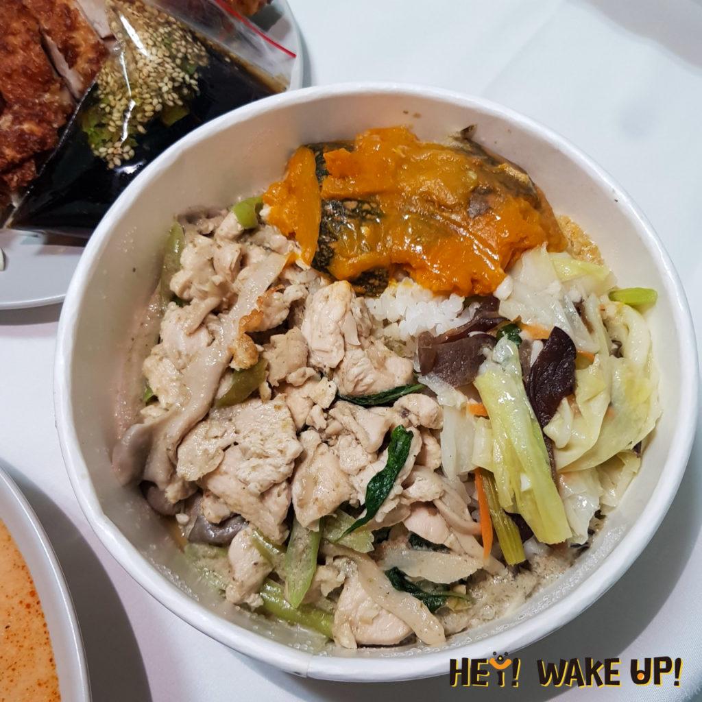 泰式綠咖哩雞肉飯