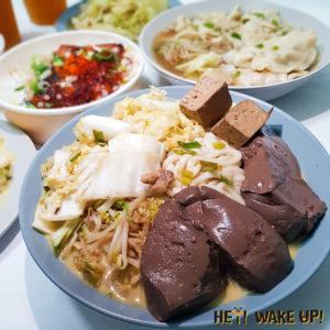 麻辣拉麵區