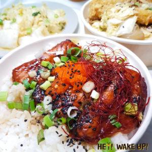 醬燒鯛魚丼飯