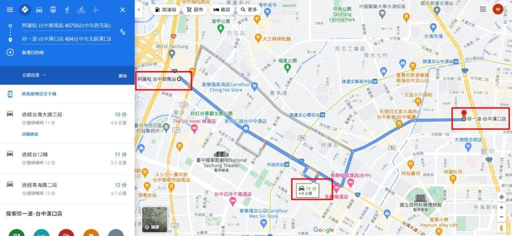 珍一波漢口店交通路線