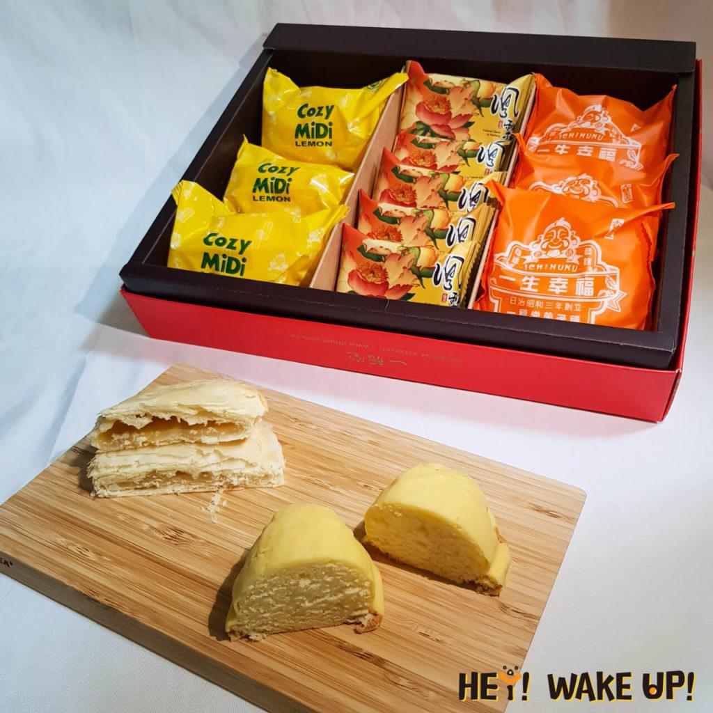 一福堂菓子鋪-2號禮盒