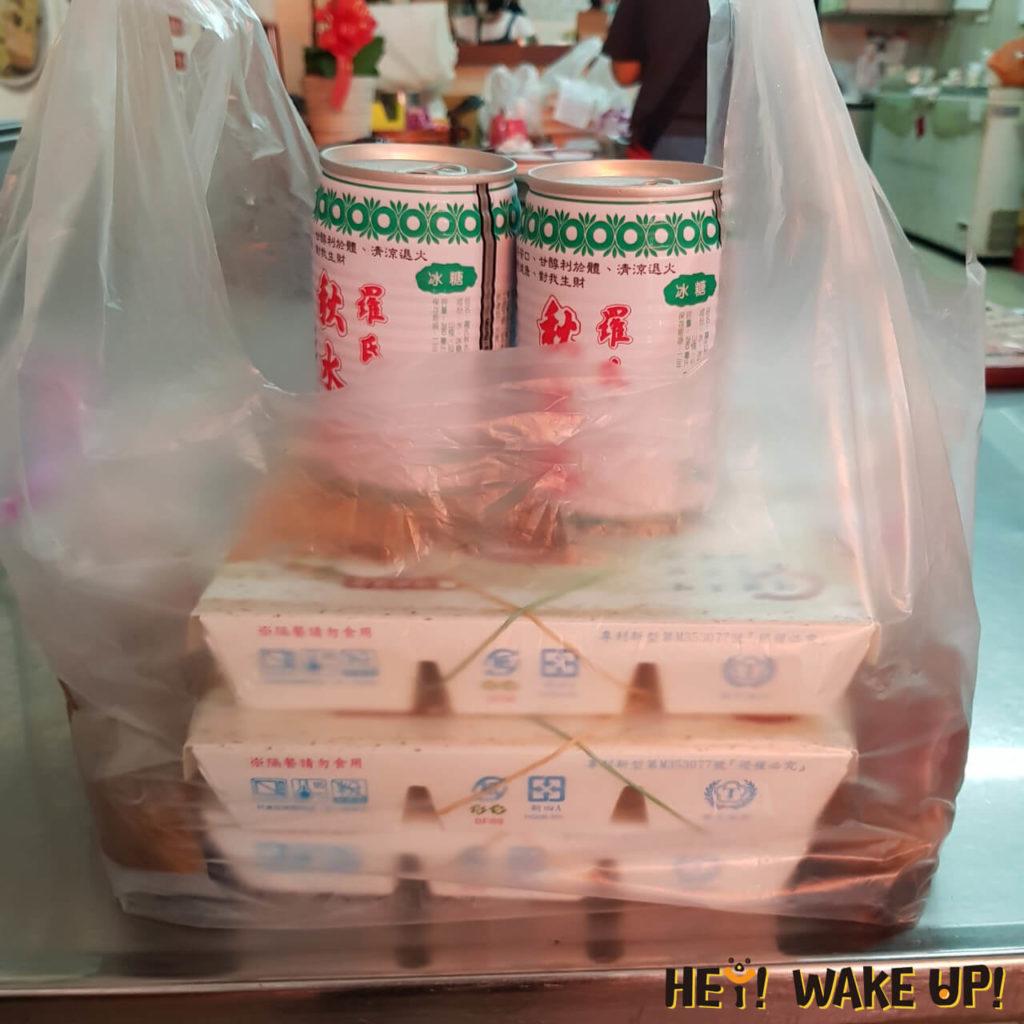 陳明統爌肉飯