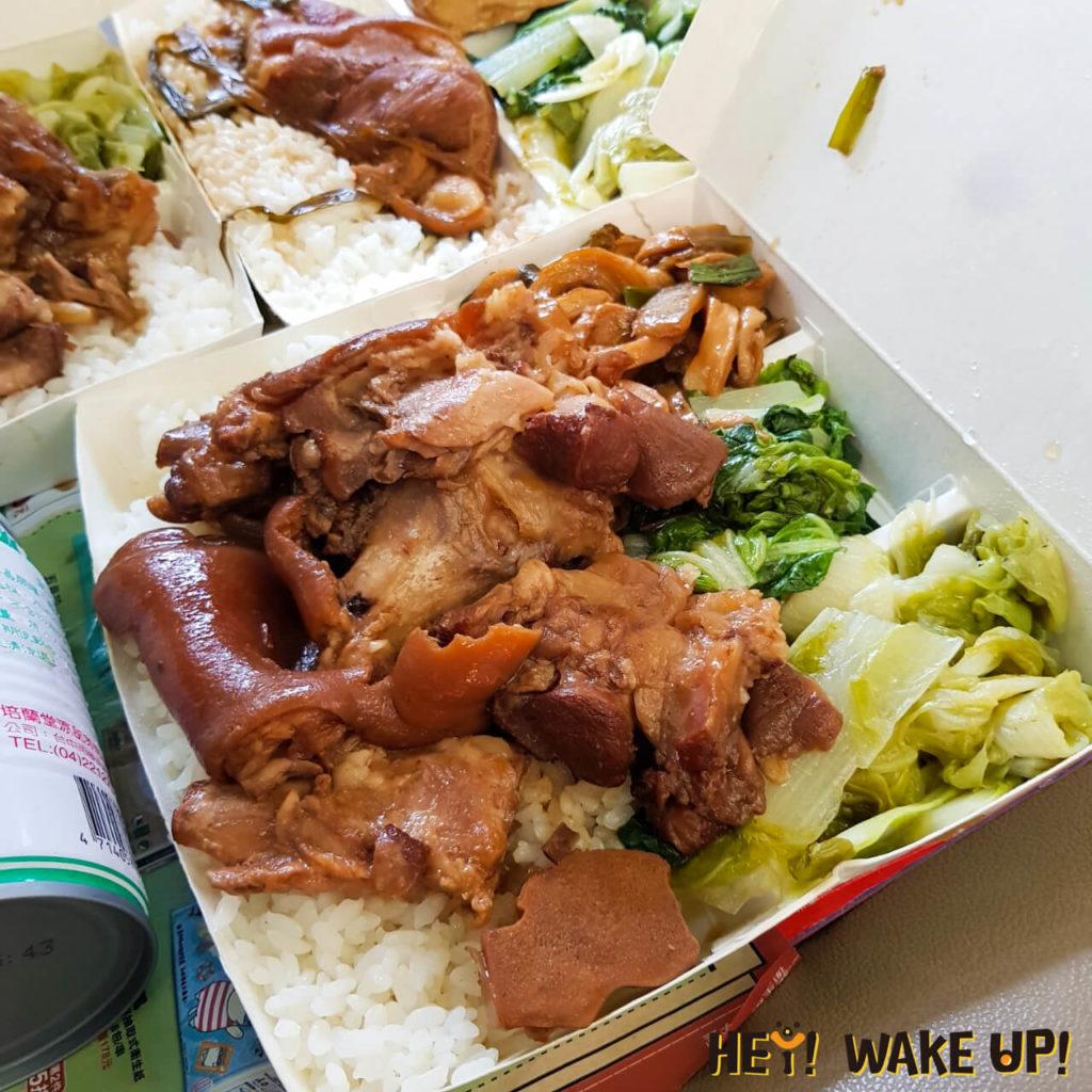 陳明統爌肉飯-豬腳便當