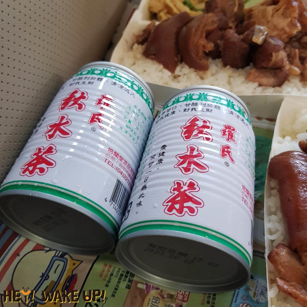 陳明統爌肉飯-羅氏秋水茶