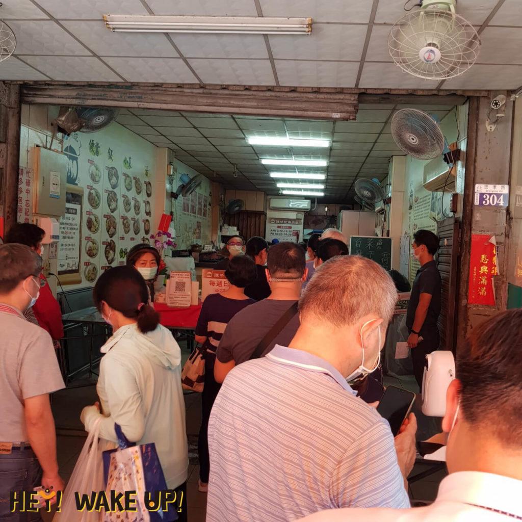 陳明統爌肉飯外部環境