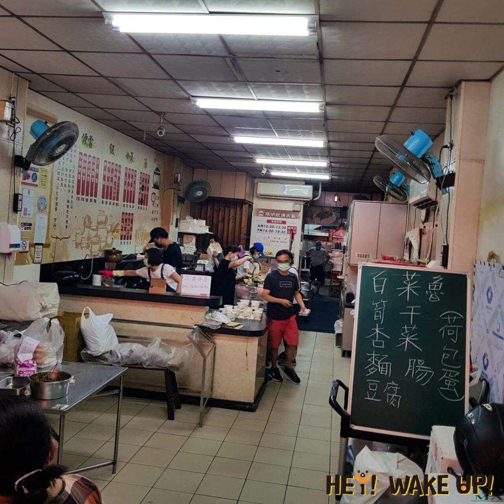 陳明統爌肉飯內部環境