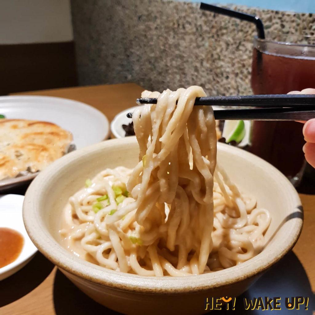 曙光居蔬食料理-非常麵