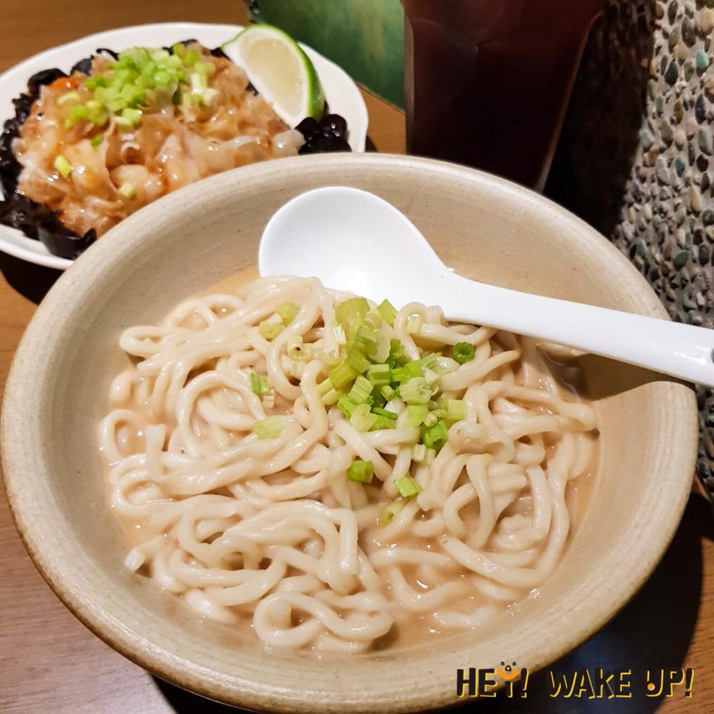 曙光居蔬食料理非常麵