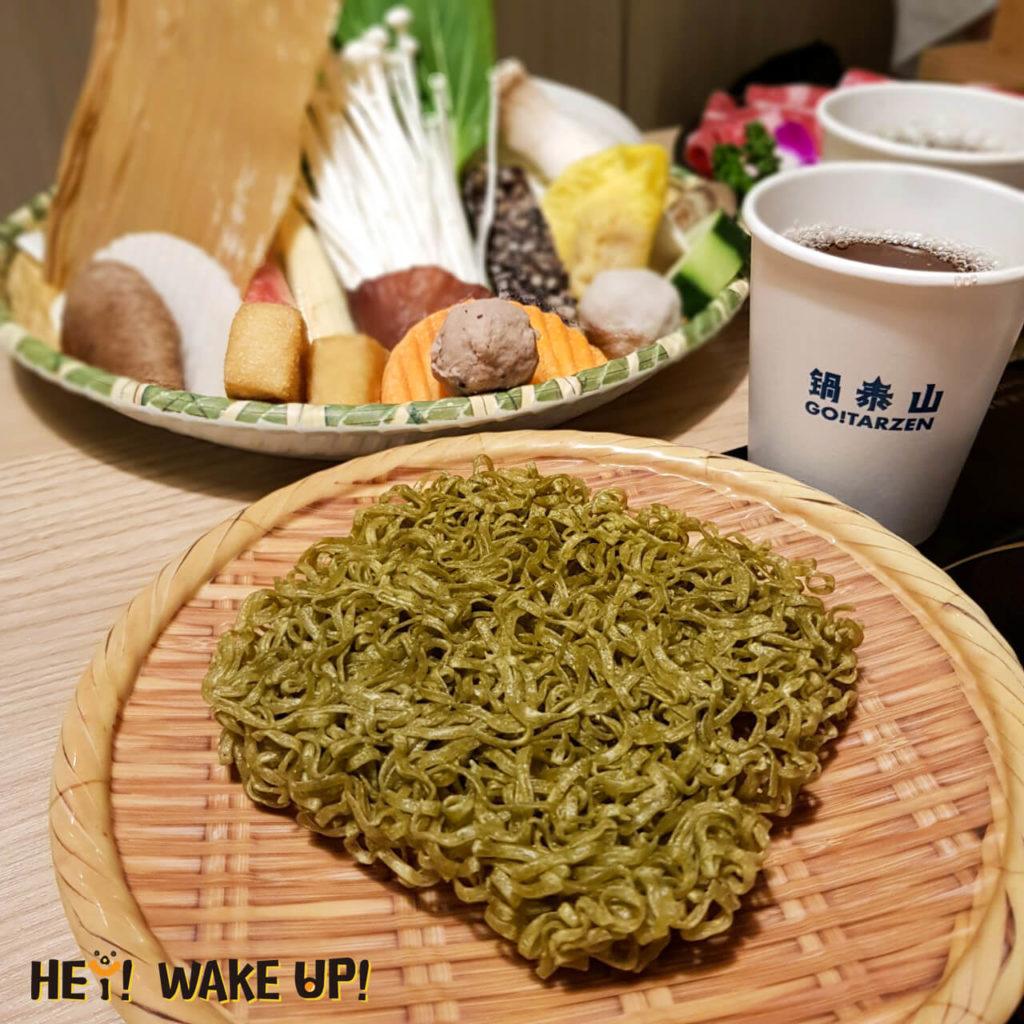 鍋泰山蔬菜泰山麵