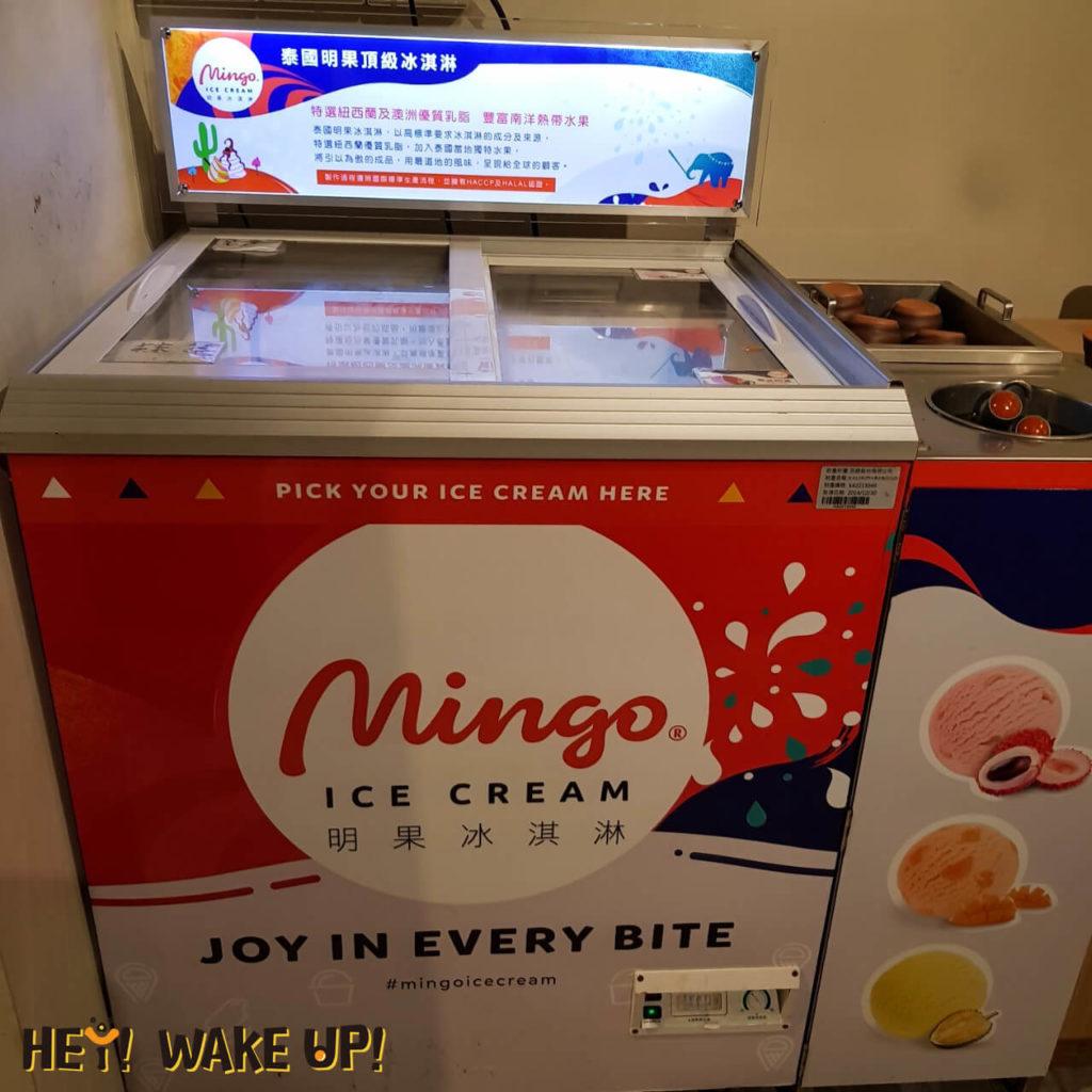 鍋泰山泰式明果霜淇淋 自助式