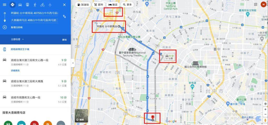 大喜鍋交通路線