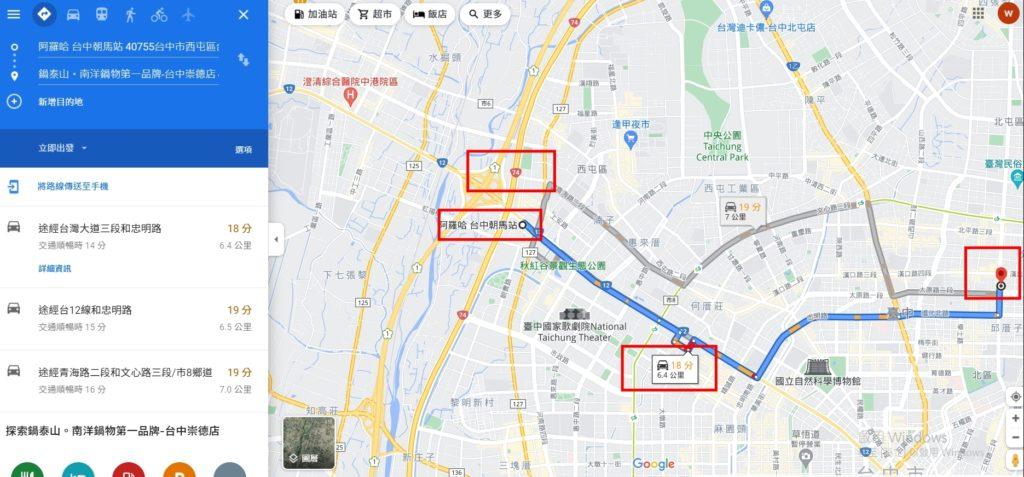 鍋泰山交通路線