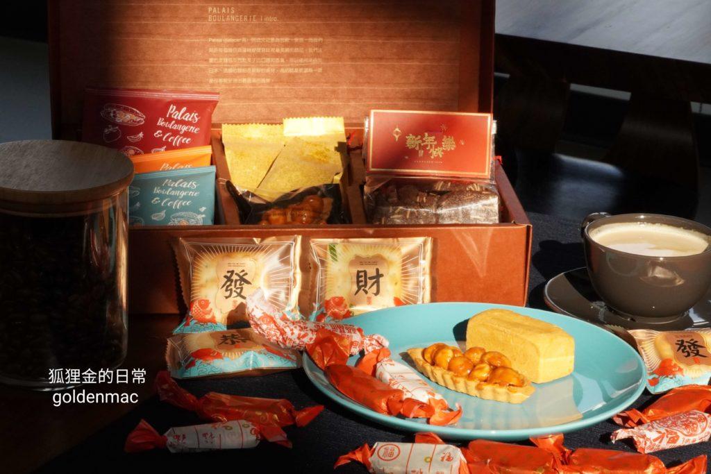台中伴手禮-巴蕾麵包(大業店)