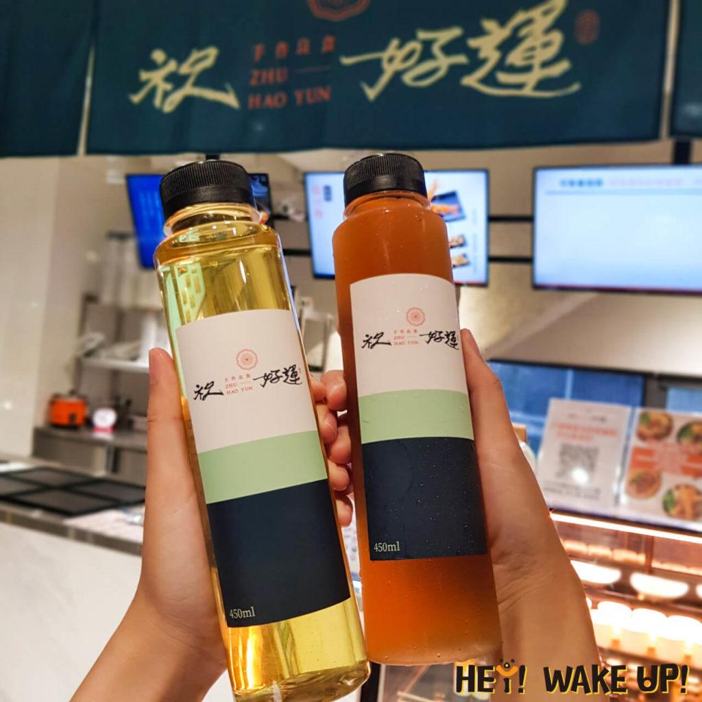 無糖茶(左)冬瓜檸檬(右)